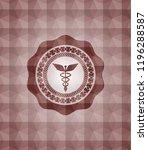 caduceus medical icon inside... | Shutterstock .eps vector #1196288587