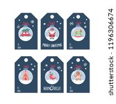 christmas holiday cute gift... | Shutterstock .eps vector #1196306674