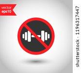 no dumbbell chat vector sign.... | Shutterstock .eps vector #1196317447
