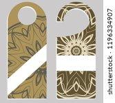 door hanger tags for room in... | Shutterstock .eps vector #1196334907