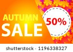 banner with 50  autumn discounts | Shutterstock .eps vector #1196338327