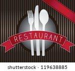 restaurant icon on dark...   Shutterstock .eps vector #119638885