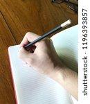 write notebooks and work. books ... | Shutterstock . vector #1196393857