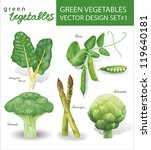 green vegetables vector design... | Shutterstock .eps vector #119640181