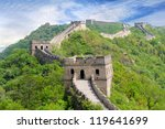 great wall of china in summer | Shutterstock . vector #119641699