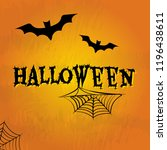 halloween background. all... | Shutterstock .eps vector #1196438611