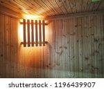 herbal steam room or sauna... | Shutterstock . vector #1196439907