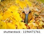 little boy during stroll in the ...   Shutterstock . vector #1196471761