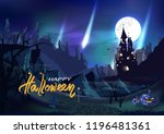 halloween  fantasy castle ... | Shutterstock .eps vector #1196481361