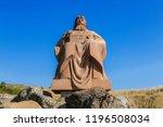 artashavan  armenia   september ... | Shutterstock . vector #1196508034