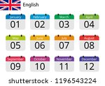 flat design of calendar months... | Shutterstock .eps vector #1196543224