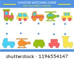 children shadow and matching... | Shutterstock .eps vector #1196554147