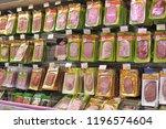 russia  st. petersburg  08 03... | Shutterstock . vector #1196574604