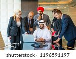 multicultural business people... | Shutterstock . vector #1196591197