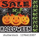 pumpkin and sale in the holiday ... | Shutterstock .eps vector #1196613307