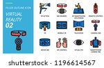 filled outline style icon pack... | Shutterstock .eps vector #1196614567