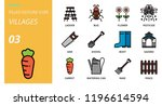 filled outline style icon pack... | Shutterstock .eps vector #1196614594