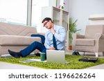 businessman taking work home... | Shutterstock . vector #1196626264