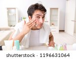 young handsome man in the... | Shutterstock . vector #1196631064