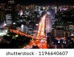 tokyo night sheen japan   Shutterstock . vector #1196640607