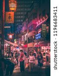 kobe   aug  18 2018  night life ...   Shutterstock . vector #1196683411