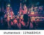 kobe   aug  18 2018  night life ...   Shutterstock . vector #1196683414