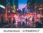kobe   aug  18 2018  night life ...   Shutterstock . vector #1196683417