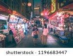 kobe   aug  18 2018  night life ...   Shutterstock . vector #1196683447