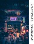 kobe   aug  18 2018  night life ...   Shutterstock . vector #1196683474