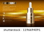 hydrating facial serum for... | Shutterstock .eps vector #1196694091