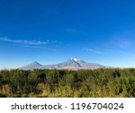view of mountain ararat from... | Shutterstock . vector #1196704024