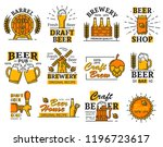 beer signs and icons vector.... | Shutterstock .eps vector #1196723617