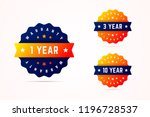 1  3 and 10 years warranty...   Shutterstock .eps vector #1196728537