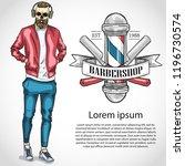 barbershop flyer with dangerous ... | Shutterstock .eps vector #1196730574
