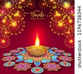 happy diwali festival card with ... | Shutterstock .eps vector #1196738344