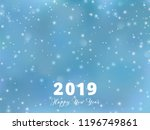 winter season background with... | Shutterstock .eps vector #1196749861