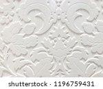 interior wall panel pattern  ... | Shutterstock . vector #1196759431