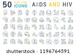 set of vector line icons with... | Shutterstock .eps vector #1196764591