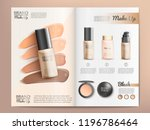 cosmetics products and make up... | Shutterstock .eps vector #1196786464