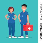 ambulance staff. couple of... | Shutterstock .eps vector #1196799811