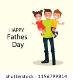 inscription happy father s day. ... | Shutterstock .eps vector #1196799814