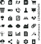 solid black flat icon set... | Shutterstock .eps vector #1196805694