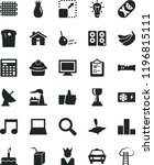 solid black flat icon set house ... | Shutterstock .eps vector #1196815111
