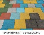 multicolored rubber coating   Shutterstock . vector #1196820247