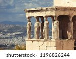 porch of the caryatids at... | Shutterstock . vector #1196826244