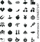 solid black flat icon set... | Shutterstock .eps vector #1196827147