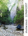 great mountain canyon in crimea | Shutterstock . vector #1196842357