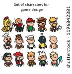 a set of characters ready for...   Shutterstock .eps vector #1196842381