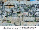 background of stone drywall.... | Shutterstock . vector #1196857927