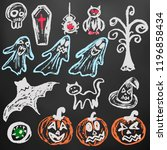 halloween. a set of funny... | Shutterstock .eps vector #1196858434